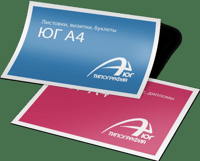 печать брендированных наклеек