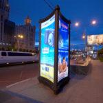 бэклит уличная реклама