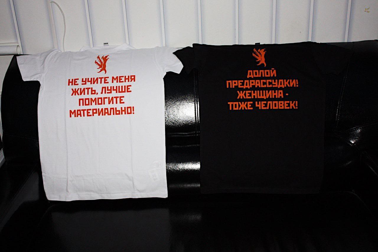Термонаклейки на футболки