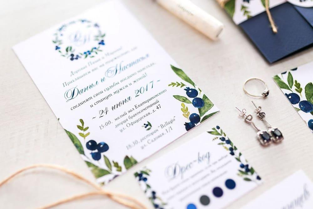 приглашение на свадьбу2
