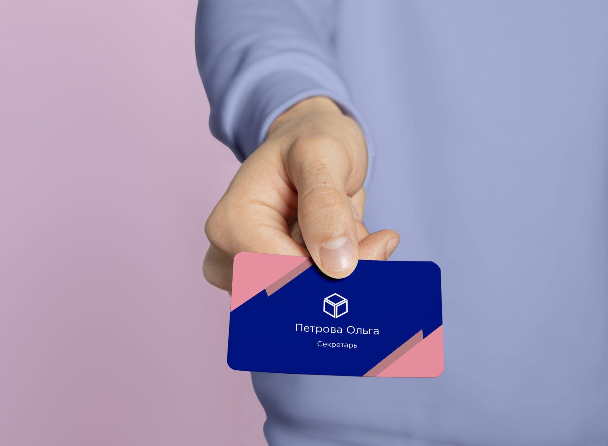 цветная визитка